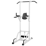 THE X-MARK VKR Vertical Knee Raise with Dip and Pull-up Station Power Tower - White (XM-4432-WHITE)