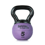 Elite Mini Kettlebell Ball, 5 lb. - Purple (Professional Gym Quality) by AeroMat