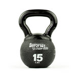 Elite Mini Kettlebell Ball, 15 lb. - Black (Professional Gym Quality) by AeroMat