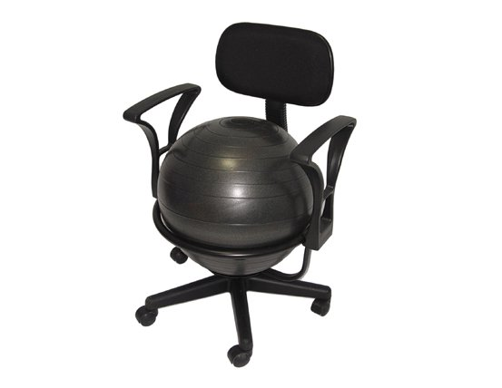 Ergonomic office chairs Diy Privacy Policy Humanscale Aeromat Deluxe Ergonomic Ball Office Chair 35955