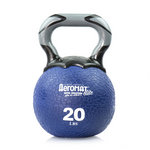 Elite Kettlebell Ball, 20 lb. - Blue (Professional Gym Quality) by AeroMat