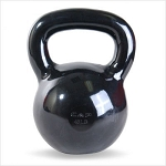 45 lb. Workout KettleBell, Enamel Coated Cast Iron  (Professional Gym Quality) by CAP Barbell